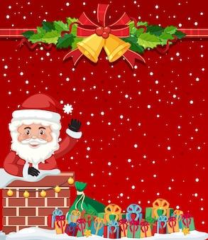 С рождеством христовым с фоном санта