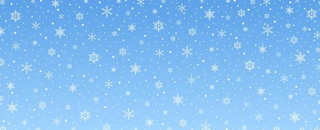 雪と降雪の背景とメリークリスマス