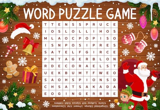 메리 크리스마스 단어 퍼즐 게임 워크시트입니다. 산타, 엘프, 크리스마스 사탕 과자, 선물로 단어 퀴즈 또는 수수께끼. 어린이 낱말, 크리스마스 항목이 있는 어린이 교육 게임 페이지, 겨울 방학 기호