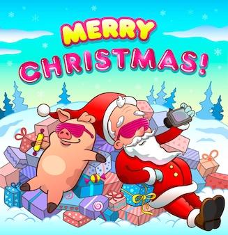 陽気な?hristmas。グリーティングカード。贈り物の山の上に横たわっているピンクの眼鏡のサンタクロースと豚