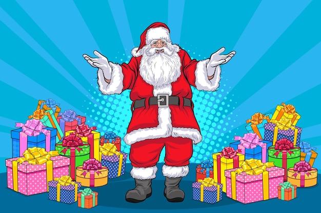 Веселый санта-клаус с широко открытыми руками стоит, улыбаясь среди подарочных коробок поп-арт в стиле комиксов