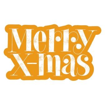 クリスマスの時期の陽気なx-mas手描きレタリング引用。ソーシャルメディア、印刷物、tシャツ、カード、ポスター、販促用ギフト、ランディングページ、webデザイン要素のテキスト。ベクトルイラスト