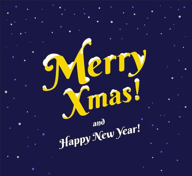 クリスマスの挨拶のための雪の結晶のイラストの下の陽気なクリスマスの黄色い文字。流行に敏感なスタイルの花火のバーストシンボルと青い背景に新年あけましておめでとうございますのレトロなファッションイラスト