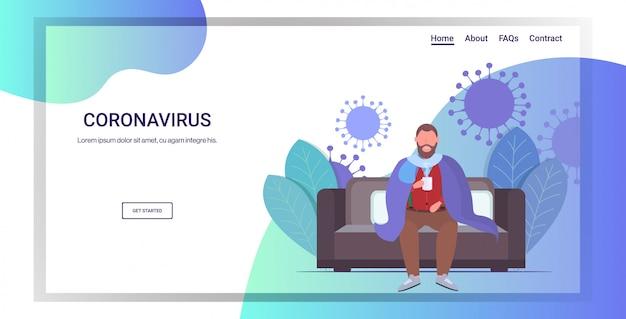男気分病気流行mers-cov細菌浮遊インフルエンザウイルス細胞武漢コロナウイルス検疫2019-ncovリビングルームインテリア全長水平コピースペース