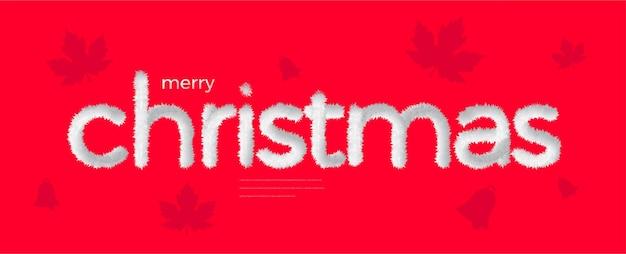 Рождественский текстовый дизайн в пастельных тонах