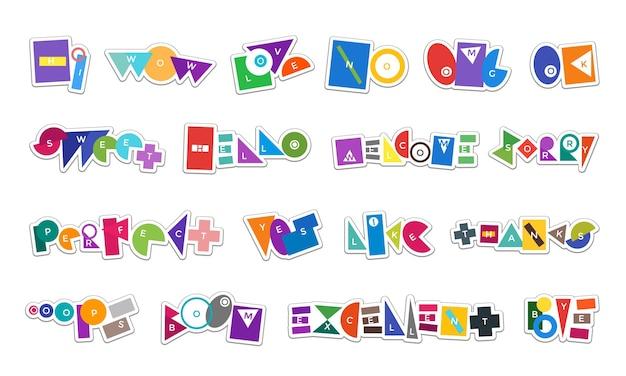 Набор абстрактных стикеров для сообщений в социальных сетях, чат, простая красочная форма, слова, графика