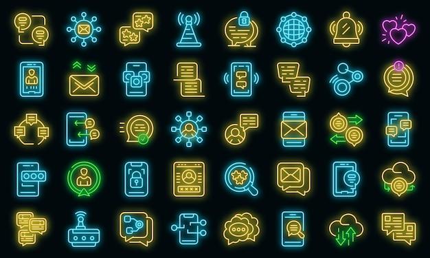 メッセージングネットワークアイコンを設定します。黒のメッセージングネットワークベクトルアイコンネオン色のアウトラインセット