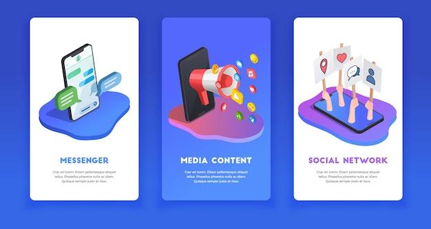 メッセンジャー、メディアコンテンツ、ソーシャルネットワークの等角図