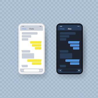 메신저 창. 어둡고 밝은 테마의 채팅 앱. 소셜 네트워크 개념.