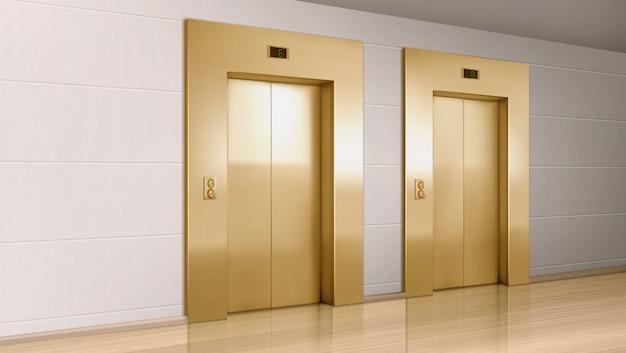 현대 사무실 복도에서 금속 엘리베이터 문