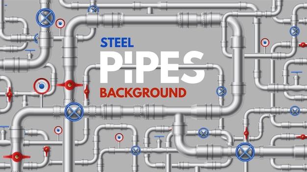 금속 파이프라인. 산업 및 주택 건설 파이프라인, 커넥터 피팅, 플랜지 및 탭. 가스, 수도 라인 또는 하수도 벡터 배경. 급수용 도관, 배관 시스템