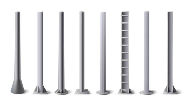 금속 기둥. 강철 구조물 기둥, 알루미늄 파이프 및 금속 기둥