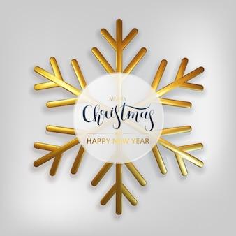 メタリックゴールドのクリスマススノーフレーク。グリーティングカード。