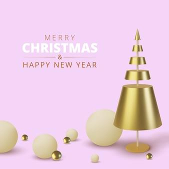 Металлическая золотая елка с украшениями из шариков