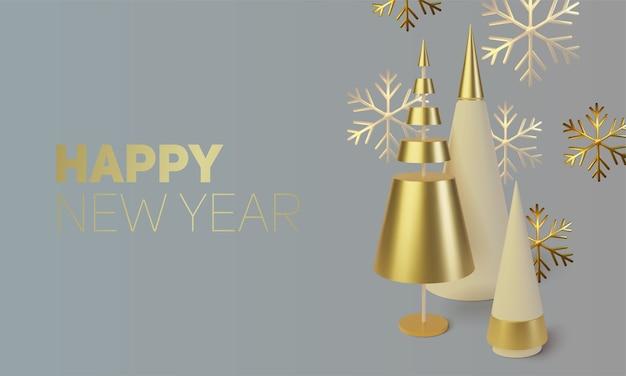 Металлическая золотая новогодняя елка