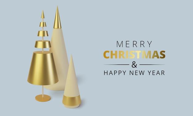 Металлические золотые рождественские елки, изолированные на сером