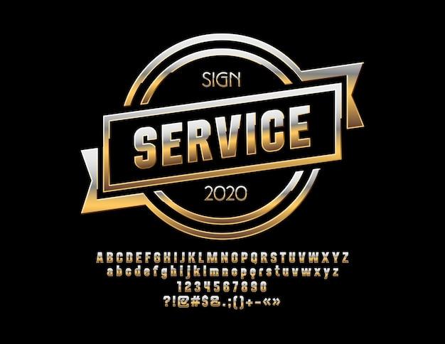 광택있는 황금 알파벳 문자 숫자 및 기호의 금속 반짝 기호 서비스 세트