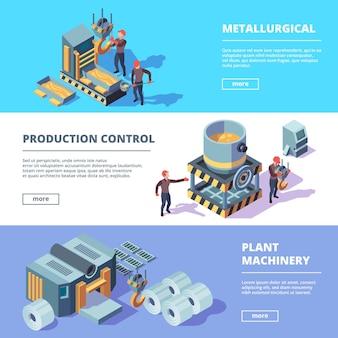 야금 배너입니다. 철강 무거운 공장 장비와 산업 벡터 일러스트 템플릿을 제조하는 노동자. 생산 산업, 제조 파운드리 및 산업