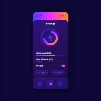 メトロノームパラメータースマートフォンインターフェーステンプレート。モバイルアプリページの暗いデザインのレイアウト。ミュージシャンの補助アプリケーション画面。アプリケーションのui。電話ディスプレイのbpm設定。