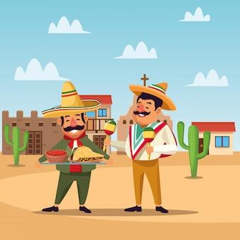 Mexican cartoon men