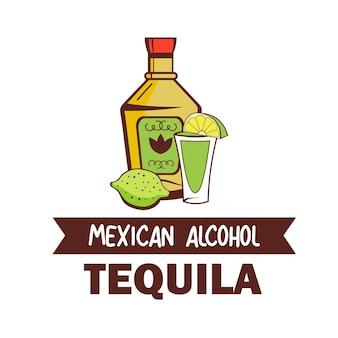 メキシコ料理。人気のメキシコ料理のセット。ファストフード。