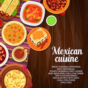 치즈와 고기 엠파 나다를 곁들인 멕시코 요리 감자 캐서롤