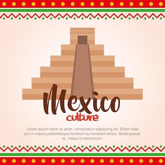 Mexican culture mayan pyramid