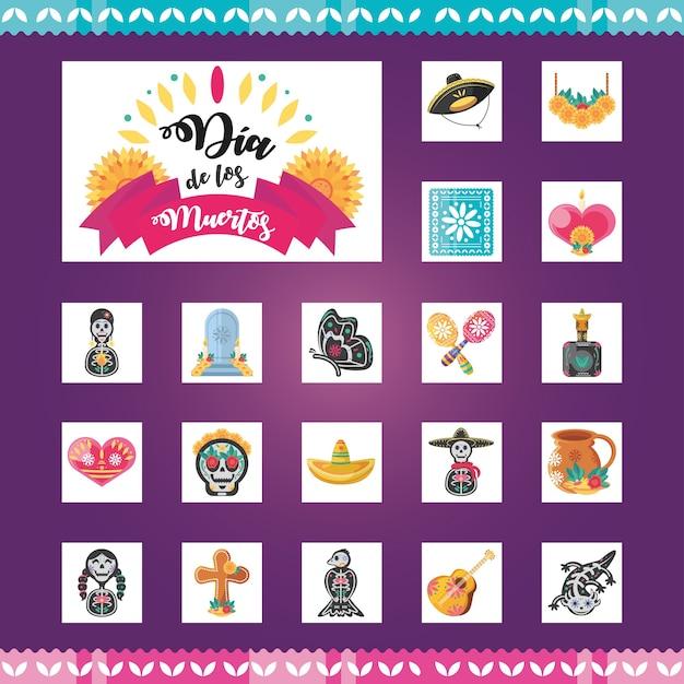 死者のメキシコの日詳細なスタイルのシンボルセットデザイン、メキシコ文化