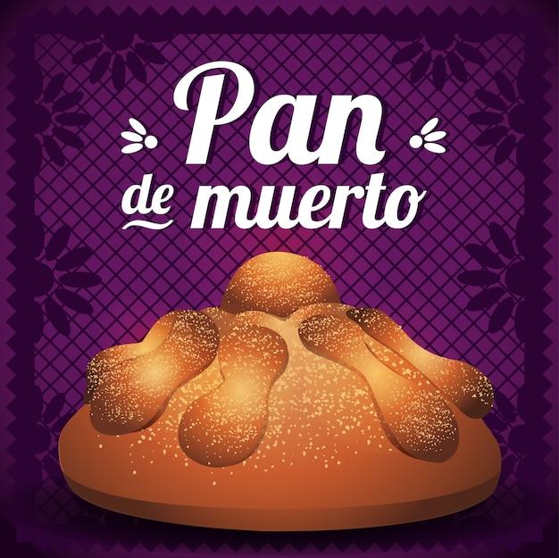 死んだパンのメキシコの日