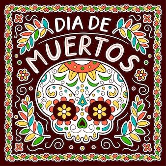死者のメキシコの日、ディアデムエルトスのコンセプト。ベクトルフラットライン漫画キャラクターイラストアイコン。メキシコのdia de muertosポスターデザイン