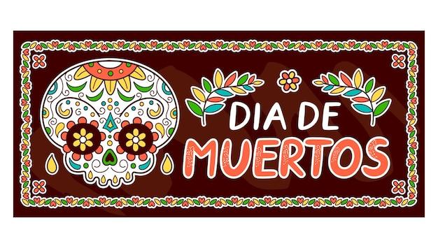 死者のメキシコの日、ディアデムエルトスのコンセプト。ベクトルフラットライン漫画かわいいキャラクターイラストアイコン。メキシコのディアデムエルトス