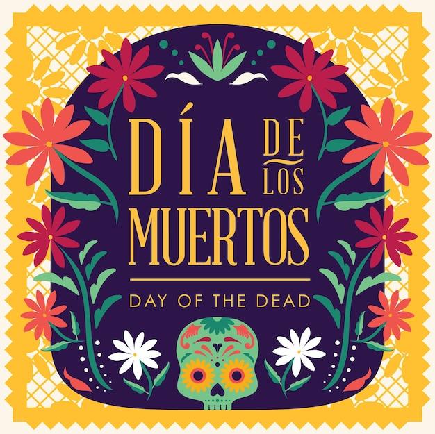 メキシコの死者の日-フローラルコピースペーステンプレート