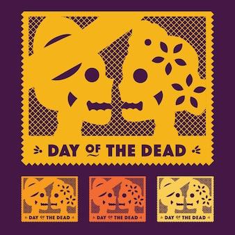 죽은 사랑하는 부부의 멕시코의 날