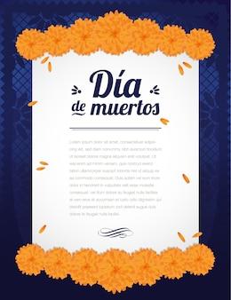 メキシコの死者の日マリーゴールド作曲-垂直テンプレート