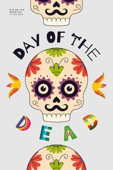 죽은 자의 멕시코 날 파티 포스터 dia de los muertos 국가 멕시코 축제 인사말 카드