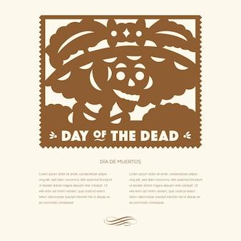 죽은 빈티지 catrina의 멕시코 날