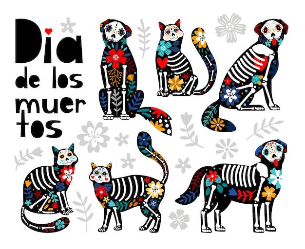 メキシコの死んだ動物。猫の頭蓋骨、犬の砂糖の頭死者の日のカラフルな休日のベクトル図、骨の骨格dia de losmuertosペットパーティーの図面