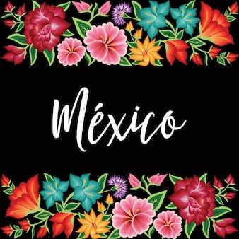 メキシコの刺繡スタイルの花のコピースペーステンプレート