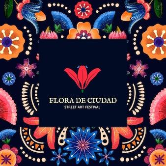 ブランドロゴのメキシコの花柄テンプレート