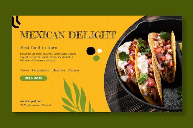 멕시코 음식 배너 서식 파일