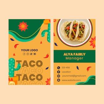 멕시코 음식 명함