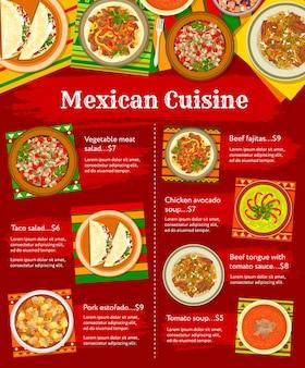Меню мексиканской кухни, обед или ужин, вектор ресторан плакат. традиционные тако мексиканской кухни, фахитас и мясные блюда чили кон карне, куриный суп с авокадо и говяжий язык с помидорами