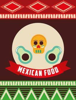 멕시코 음식 디자인