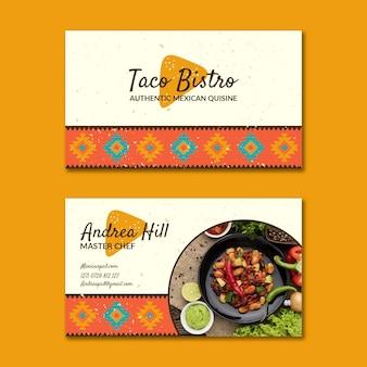 メキシコ料理横名刺