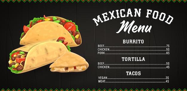 メキシコ料理メニューテンプレート。ブリトー、トルティーヤ、タコスのファーストフード、鶏肉、牛肉、豚肉、ビーガンのスパイシーなスナック。ファーストフードメキシコ料理のテイクアウトメニューまたは配達注文の品揃え
