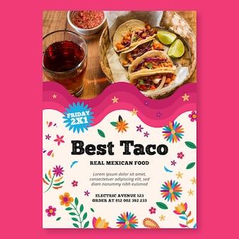 Шаблон плаката мексиканской кухни