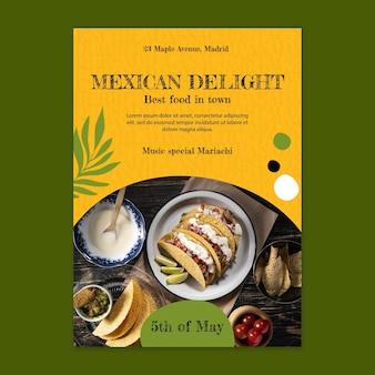 멕시코 음식 포스터 템플릿