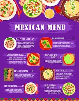 멕시코 음식 레스토랑 식사 메뉴 페이지입니다. 고기 후추, 야채, 초리조 및 타코 샐러드, 베이컨으로 감싼 날짜, 해산물, 연어 세비체를 곁들인 타파스, 나초를 곁들인 과카몰리, 쇠고기 토르티야 벡터