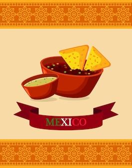 ソースとリボンにナチョスを添えたメキシコ料理レストラン