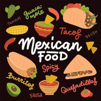 伝統的なスパイシーな料理をセットしたメキシコ料理。おいしいメキシコメニューの温かい食事と黒板のイラスト、タコス、ブリトー、ワカモレ、サルサ。食品手描きレタリングテキストを持つフラットバクター要素